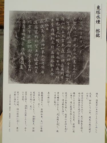 水煙降臨展@薬師寺(奈良市)-21