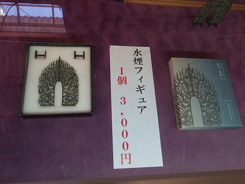水煙降臨展@薬師寺(奈良市)-35