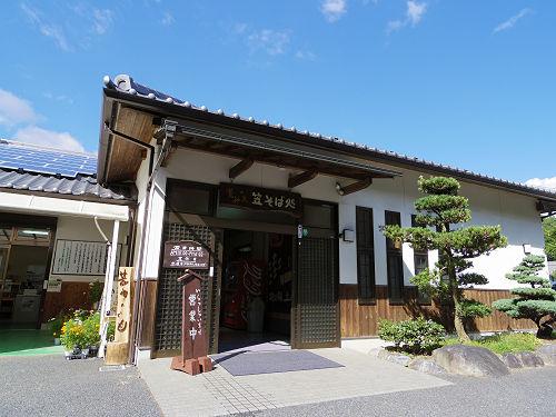 満開の「蕎麦」の花@桜井市笠地区-01