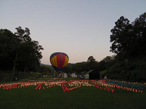 『熱気球に乗って光の地上絵を見よう!』@飛鳥光の回廊-01
