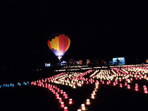 『熱気球に乗って光の地上絵を見よう!』@飛鳥光の回廊