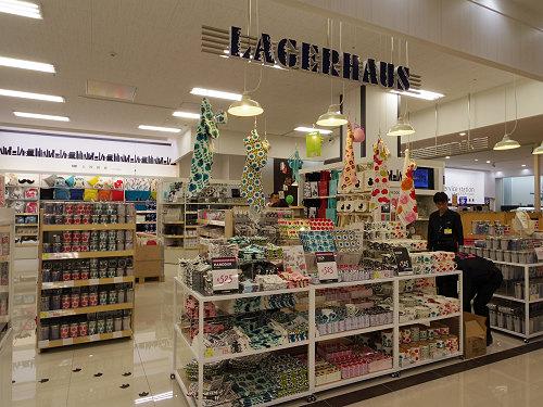 スウェーデン発の北欧雑貨店1号店『ラガハウス』@上牧町