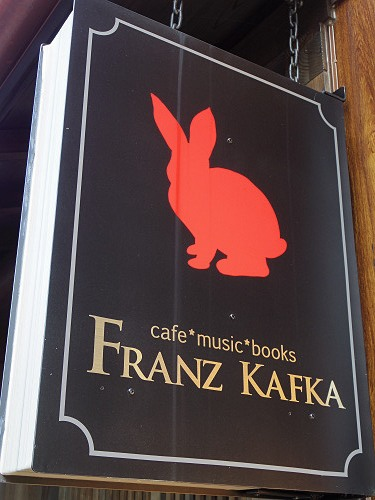 町家ブックカフェ『フランツ・カフカ』@ならまち-02