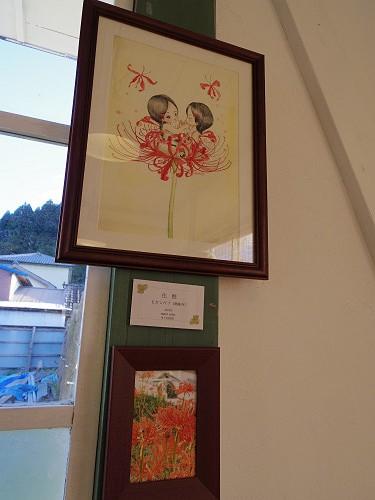 HANARART(はならぁと)2013@宇陀松山エリア-34