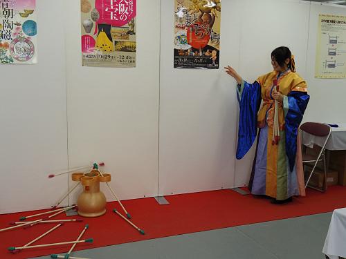 第65回正倉院展@奈良国立博物館-11