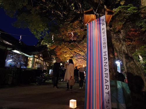 紅葉ライトアップ『等彌神社』@桜井市-04