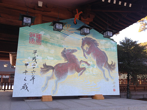 2014年の干支「午」の大絵馬@橿原神宮-02