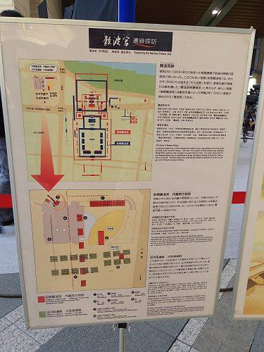 『大阪歴史博物館』と『難波宮跡』@大阪-08