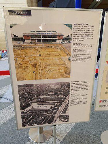 『大阪歴史博物館』と『難波宮跡』@大阪-09