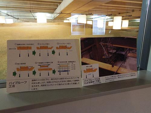 『大阪歴史博物館』と『難波宮跡』@大阪-14