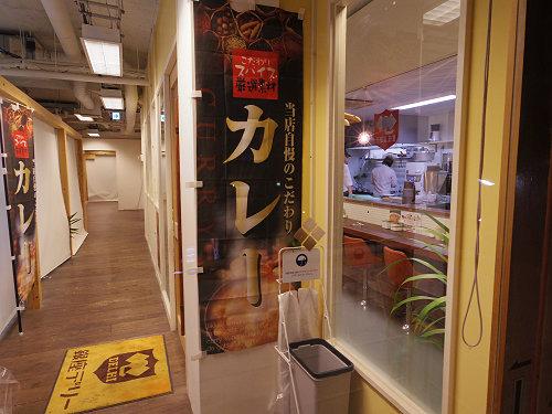 銀座デリー 奈良三条店@奈良市-02