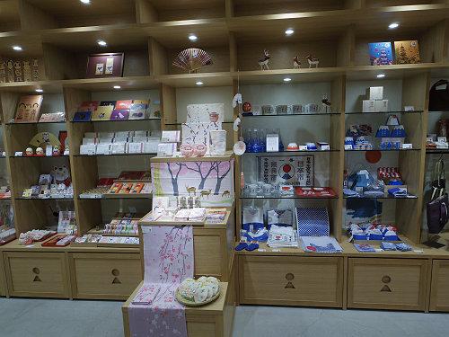 中川政七商店の新ブランド『日本市 奈良三条店』@奈良市-10