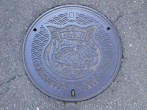 大和郡山市ぶらぶらジョグ-11
