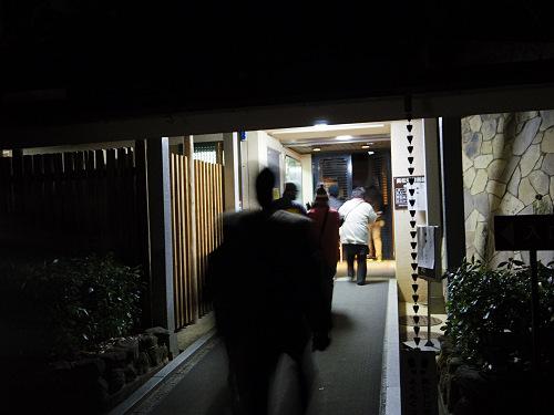 360°プロジェクションマッピング IN 高松塚古墳-35