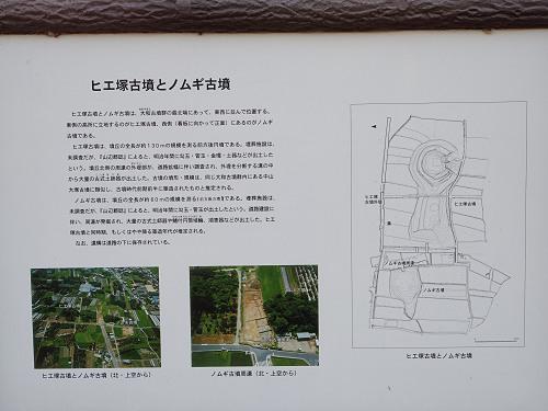 『ヒエ塚古墳』調査現場@天理市-04