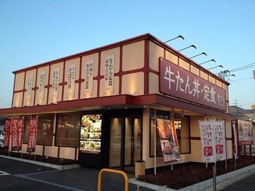 牛たん杜もと@大和郡山店-01
