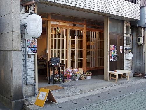 本と雑貨のお店『とほん』@大和郡山市-02