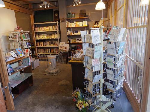 小さな素敵な本と雑貨のお店『とほん』@大和郡山市