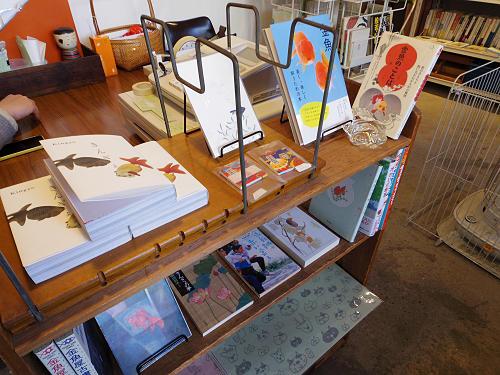 本と雑貨のお店『とほん』@大和郡山市-05