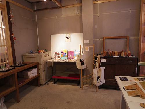 本と雑貨のお店『とほん』@大和郡山市-13