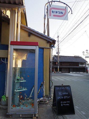 本と雑貨のお店『とほん』@大和郡山市-20