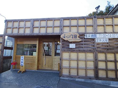 ラーメン『ふじ門製麺』@奈良市-02