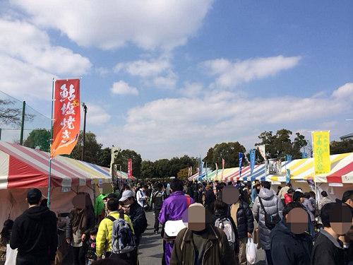 第3回奈良食祭@橿原公苑-04