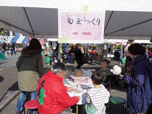 第3回奈良食祭@橿原公苑-05