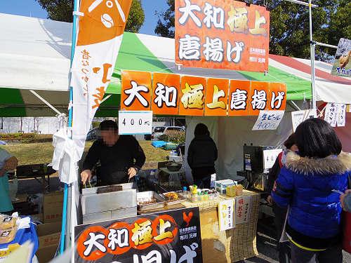 第3回奈良食祭@橿原公苑-07