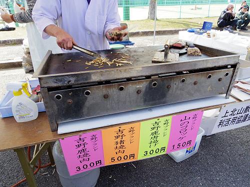 第3回奈良食祭@橿原公苑-15