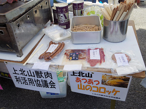 第3回奈良食祭@橿原公苑-16