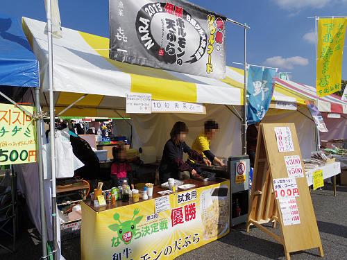 第3回奈良食祭@橿原公苑-18