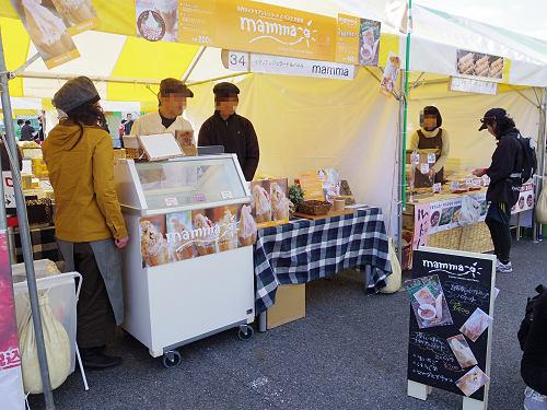 第3回奈良食祭@橿原公苑-21