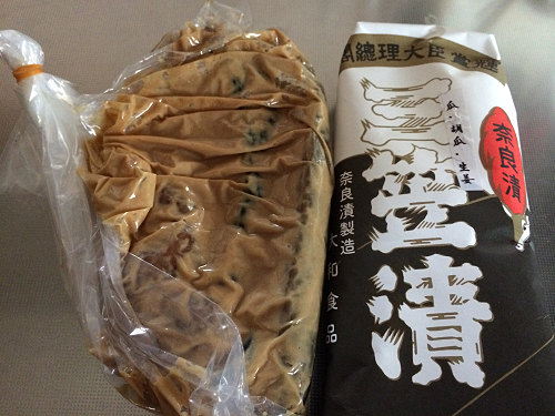 第3回奈良食祭@橿原公苑-24