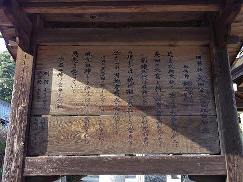 矢田坐久志玉比古神社@大和郡山市-03