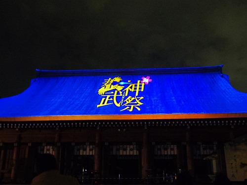 春の神武祭@橿原神宮(橿原市)-17