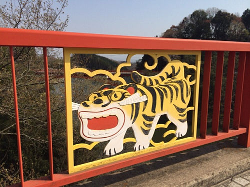 登録有形文化財『開運橋』@信貴山-05