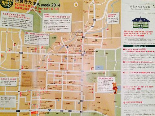 奈良きたまちweek2014-02