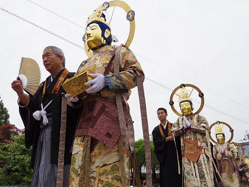 2014年 聖衆来迎練供養会式@當麻寺(葛城市)-21