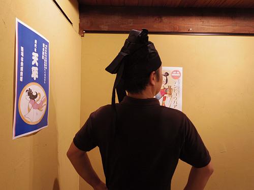 飛び出せフルコト!『天平BAR』@奈良きたまち-04