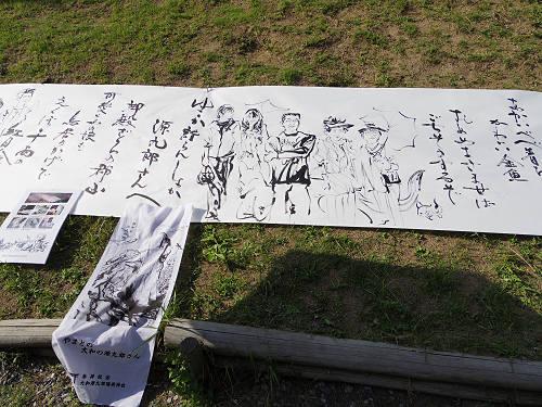 2014年『ちんゆい そだてぐさ』@大和郡山市-17