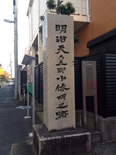 ぶらぶら散歩@大和高田市-05