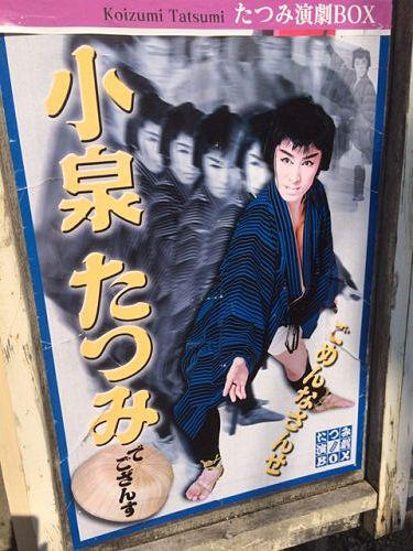 ぶらぶら散歩@大和高田市-22