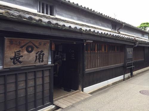 まちなみ散歩@和歌山県湯浅町-10