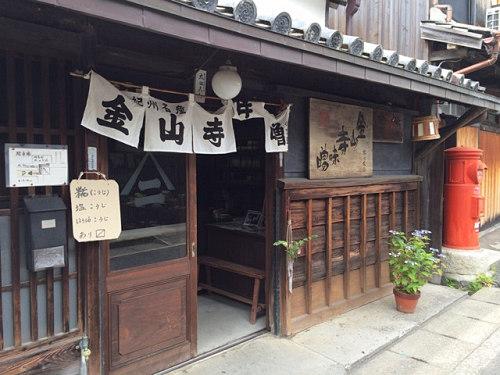 まちなみ散歩@和歌山県湯浅町-11