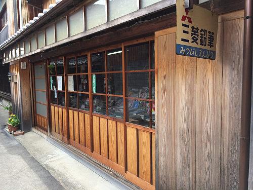 まちなみ散歩@和歌山県湯浅町-17