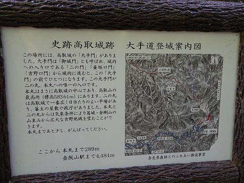 史跡 高取城跡@奈良県高取町-10
