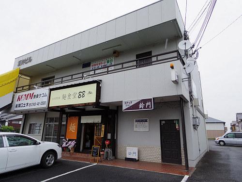 麺食堂88@川西町-01