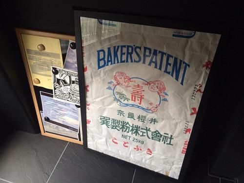 The Pancake Works(ザ・パンケーキ・ワークス)@田原本町-04