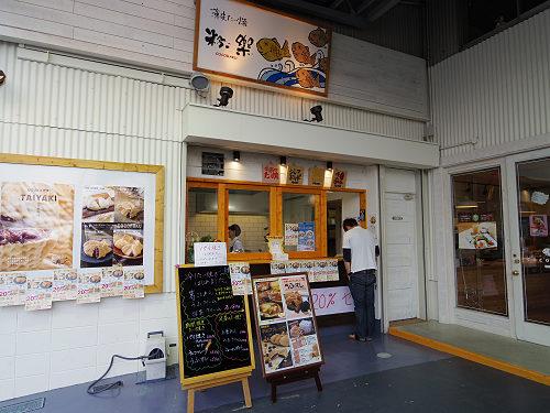 たい焼きカフェ COCORAKU DINER@橿原市-03